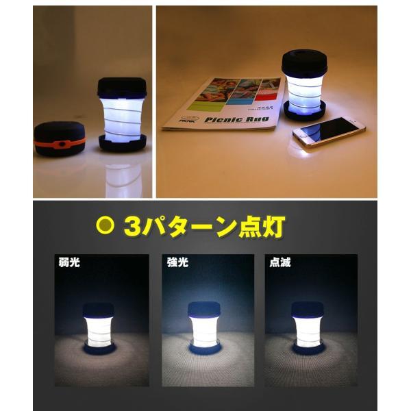 ランタン LED 懐中電灯 ライト 充電式 USB ソーラー充電 アウトドア キャンプ 非常時 od294|akaneashop|04