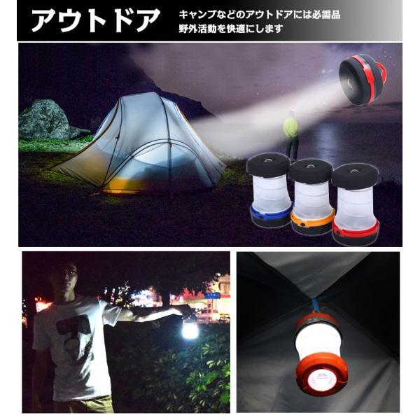 ランタン LED 懐中電灯 ライト 充電式 USB ソーラー充電 アウトドア キャンプ 非常時 od294|akaneashop|07