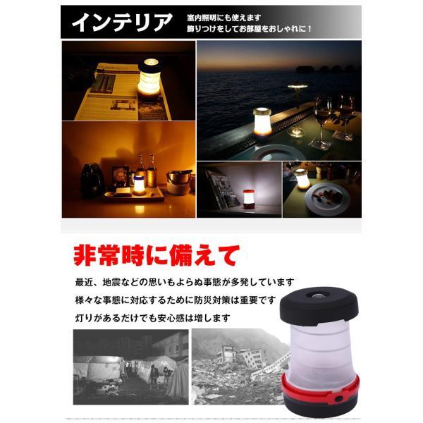 ランタン LED 懐中電灯 ライト 充電式 USB ソーラー充電 アウトドア キャンプ 非常時 od294|akaneashop|08