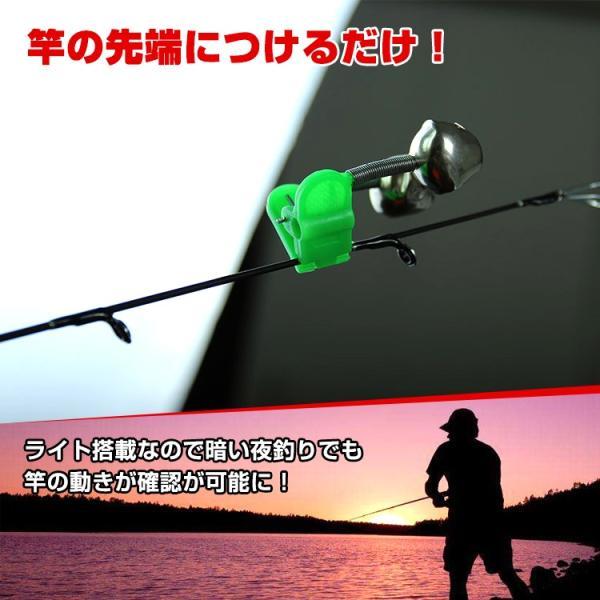 釣り 鈴 光る 夜釣り 10個 セット 音 クリップ フィッシング 竿 釣具 発光 od304