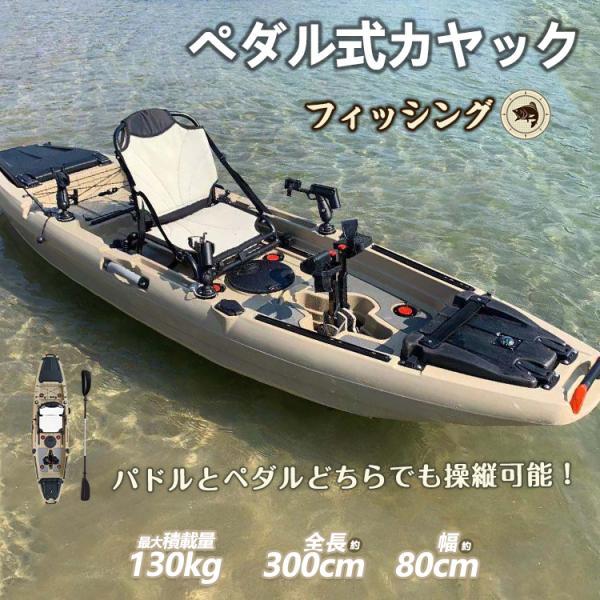 ペダル式カヤック アウトドア 海 ペダル 釣り フィッシング 夏 海 オール 2way カヤック パドル od492