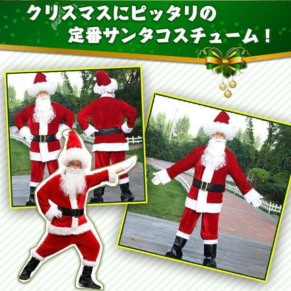 サンタ コスプレ10点セット サンタクロース クリスマス x'mas 仮装 メンズ 本格的 大人 衣装 男女兼用 ハロウィン 男性用  pa034 akaneashop 02