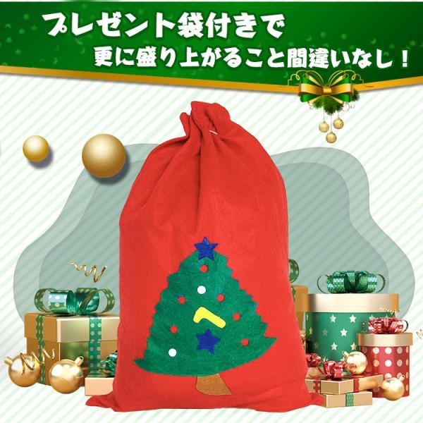 サンタ コスプレ10点セット サンタクロース クリスマス x'mas 仮装 メンズ 本格的 大人 衣装 男女兼用 ハロウィン 男性用  pa034 akaneashop 04