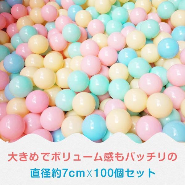 カラーボール 5.5cmx150個 7cmx100個 星型・ハート型x150個 ボールプール ハウス プール 収納袋付き pa084|akaneashop|03