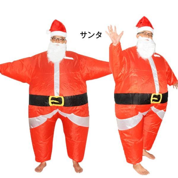 サンタコスプレ トナカイ エアー クリスマス 大人 サンタ服 空気 膨らむ 着ぐるみ 衣装 パーティー pa099|akaneashop|04