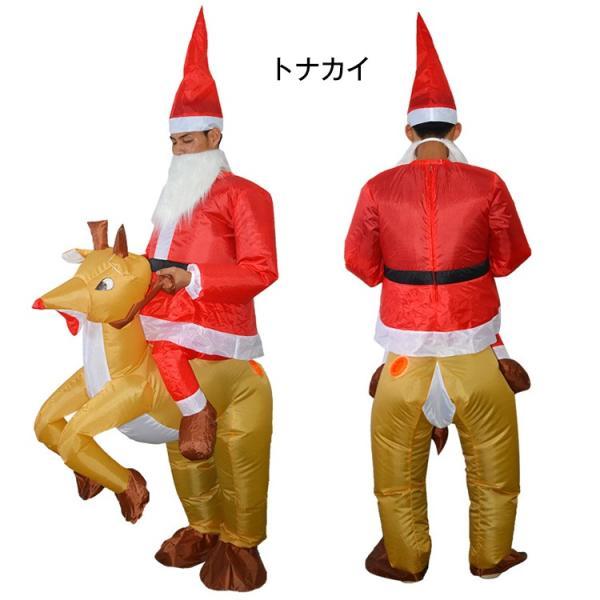 サンタコスプレ トナカイ エアー クリスマス 大人 サンタ服 空気 膨らむ 着ぐるみ 衣装 パーティー pa099|akaneashop|05