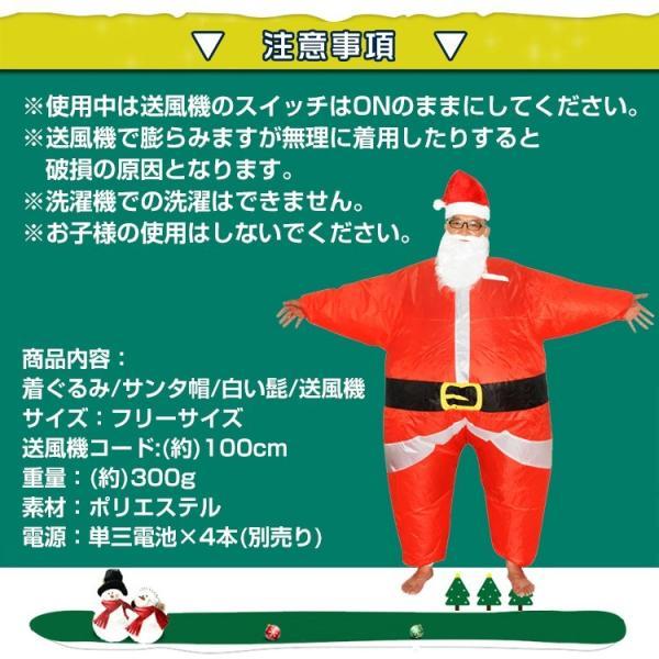サンタコスプレ トナカイ エアー クリスマス 大人 サンタ服 空気 膨らむ 着ぐるみ 衣装 パーティー pa099|akaneashop|08