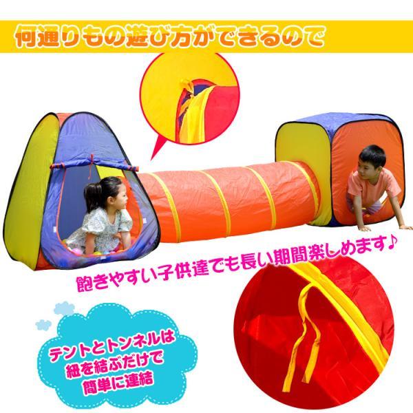 キッズボールハウス カラーボール200個付 連結 単体 ボールテント 子供 テント 自由 飽きない 収納コンパクト 知育玩具 想像力 pa115|akaneashop|03