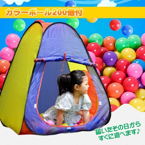 キッズボールハウス カラーボール200個付 連結 単体 ボールテント 子供 テント 自由 飽きない 収納コンパクト 知育玩具 想像力 pa115|akaneashop|04