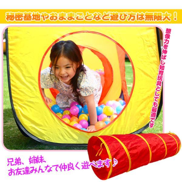 キッズボールハウス カラーボール200個付 連結 単体 ボールテント 子供 テント 自由 飽きない 収納コンパクト 知育玩具 想像力 pa115|akaneashop|05
