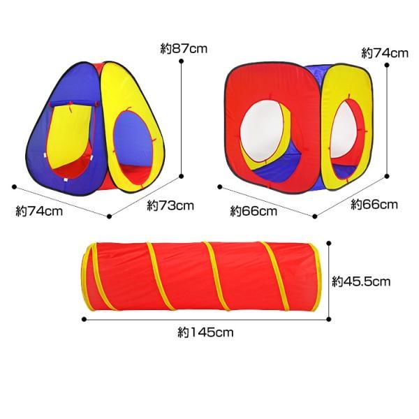 キッズボールハウス カラーボール200個付 連結 単体 ボールテント 子供 テント 自由 飽きない 収納コンパクト 知育玩具 想像力 pa115|akaneashop|07
