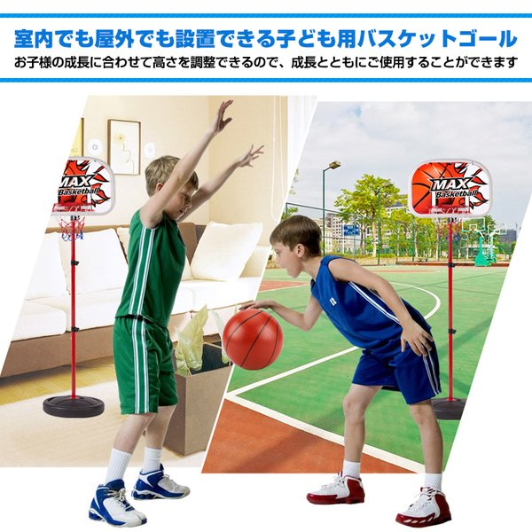 バスケットゴール 子ども用 ミニバスケット ボール付き 高さ調整可能 家庭用 室内 屋内 屋外 pa116|akaneashop|02