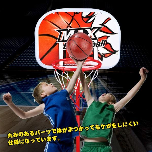 バスケットゴール 子ども用 ミニバスケット ボール付き 高さ調整可能 家庭用 室内 屋内 屋外 pa116|akaneashop|03