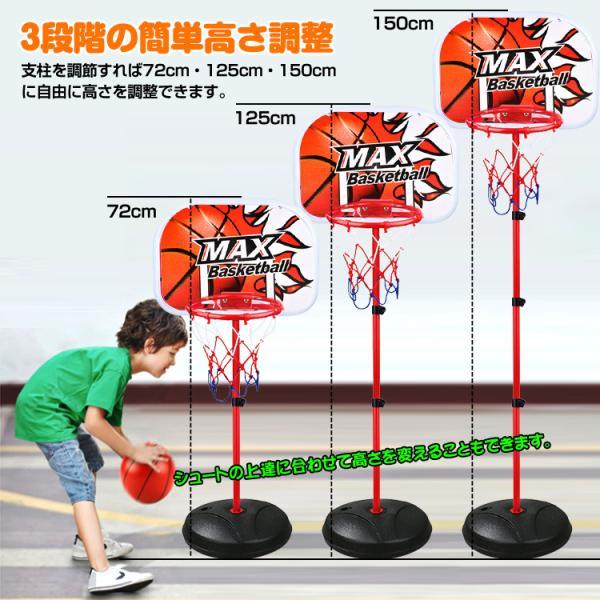 バスケットゴール 子ども用 ミニバスケット ボール付き 高さ調整可能 家庭用 室内 屋内 屋外 pa116|akaneashop|04