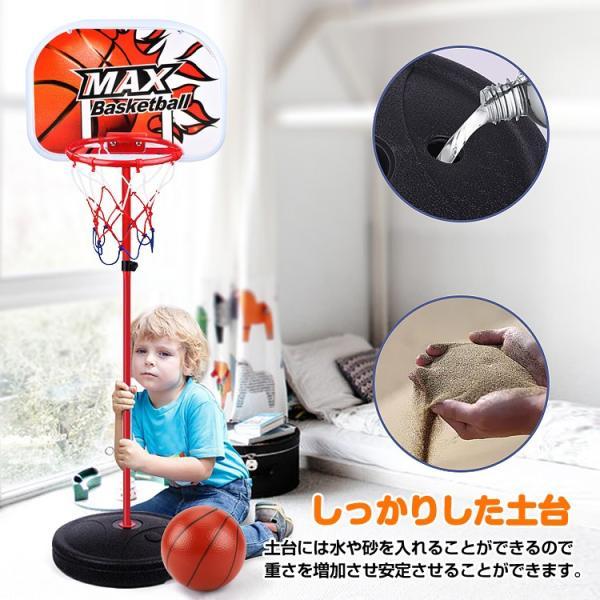 バスケットゴール 子ども用 ミニバスケット ボール付き 高さ調整可能 家庭用 室内 屋内 屋外 pa116|akaneashop|05