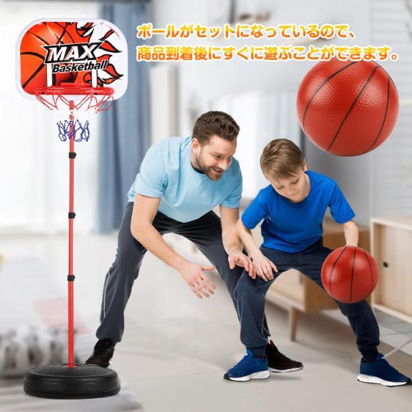 バスケットゴール 子ども用 ミニバスケット ボール付き 高さ調整可能 家庭用 室内 屋内 屋外 pa116|akaneashop|06