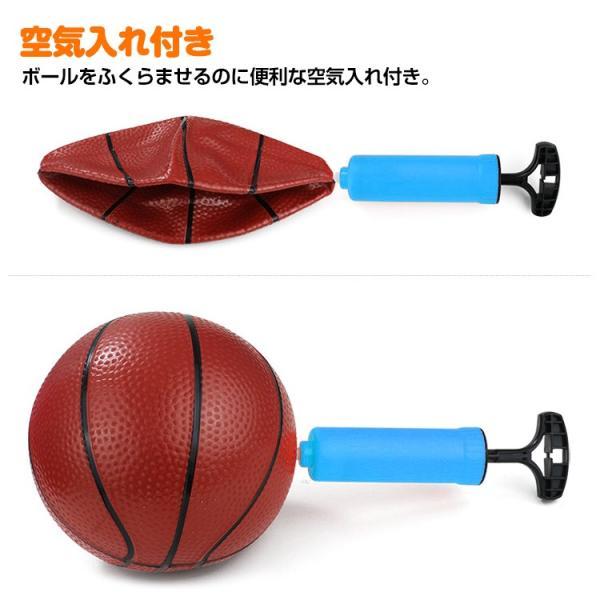 バスケットゴール 子ども用 ミニバスケット ボール付き 高さ調整可能 家庭用 室内 屋内 屋外 pa116|akaneashop|07