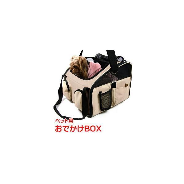 ペット キャリーバッグ ドライブボックス 犬 ドライブシート 車内 ペットカバー 防水 カー用品 愛犬 愛猫 おでかけ ドライブポケット pt006 特得