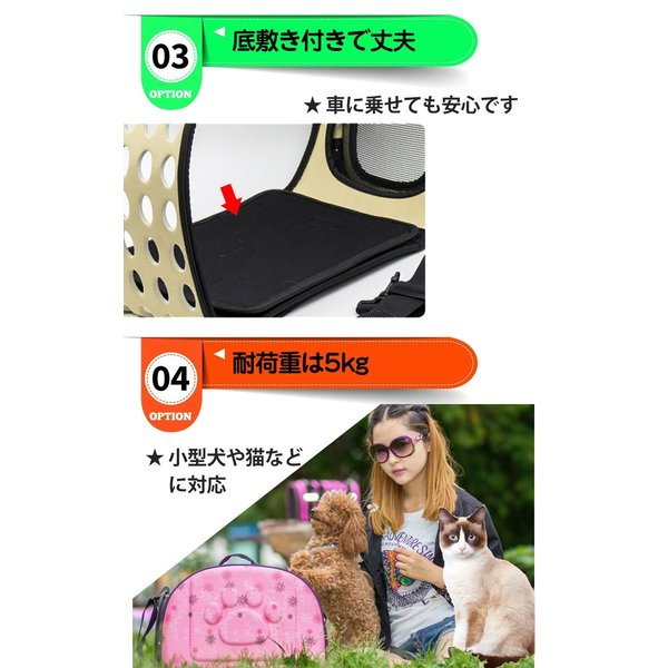 ペットキャリーバッグ 小型犬 ショルダーバッグ 犬 キャリーケース 肉球デザイン 猫 ペット 折りたたみ 肩掛け pt011|akaneashop|04