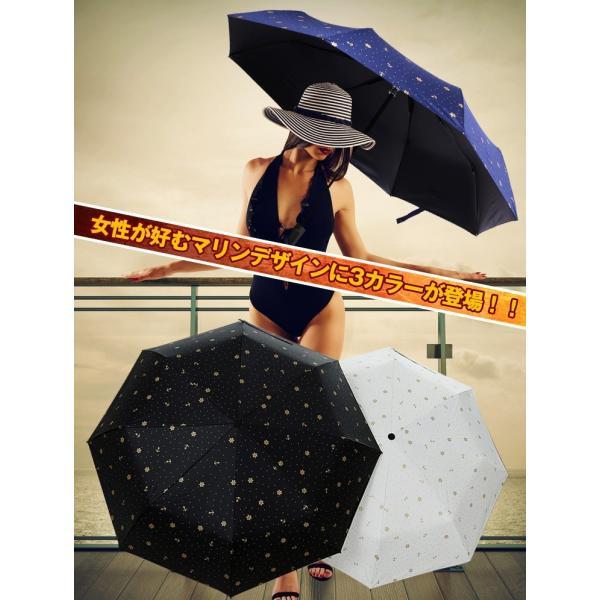 日傘 折りたたみ 日傘 遮光 UV 傘 レディース 晴雨兼用傘 紫外線 対策 遮熱 傘大きい 軽量 丈夫 傘 遮光効果 カサ zk188|akaneashop|02