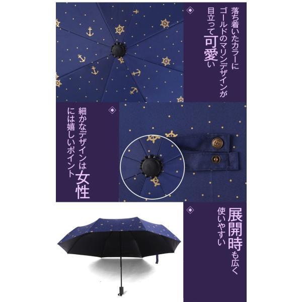 日傘 折りたたみ 日傘 遮光 UV 傘 レディース 晴雨兼用傘 紫外線 対策 遮熱 傘大きい 軽量 丈夫 傘 遮光効果 カサ zk188|akaneashop|03