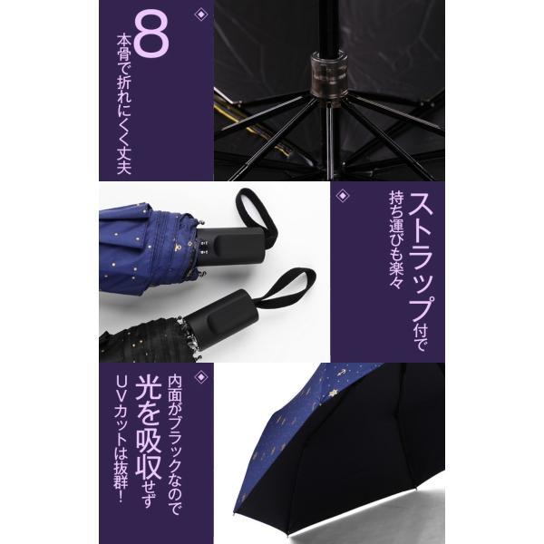 日傘 折りたたみ 日傘 遮光 UV 傘 レディース 晴雨兼用傘 紫外線 対策 遮熱 傘大きい 軽量 丈夫 傘 遮光効果 カサ zk188|akaneashop|04