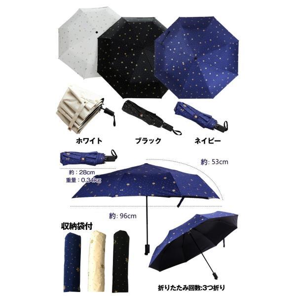 日傘 折りたたみ 日傘 遮光 UV 傘 レディース 晴雨兼用傘 紫外線 対策 遮熱 傘大きい 軽量 丈夫 傘 遮光効果 カサ zk188|akaneashop|05