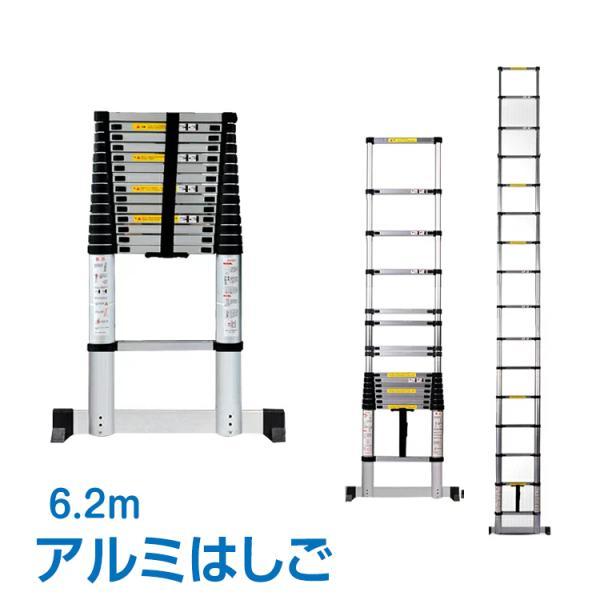 はしご 伸縮 6.2m アルミ コンパクト 調節 調整 14段階 111.5cm 収納 持ち運び ハシゴ 梯子 作業 取り替え DIY R7 zk199|akaneashop