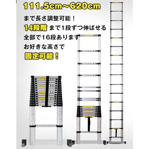 はしご 伸縮 6.2m アルミ コンパクト 調節 調整 14段階 111.5cm 収納 持ち運び ハシゴ 梯子 作業 取り替え DIY R7 zk199|akaneashop|02