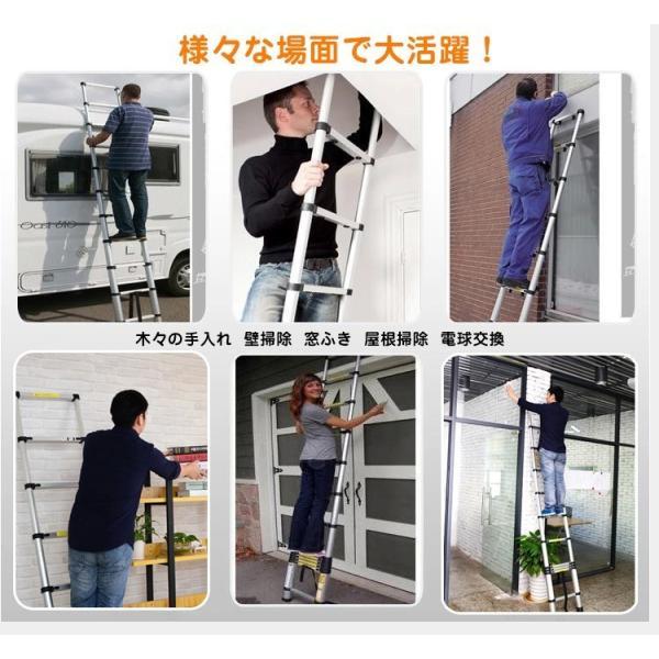 はしご 伸縮 6.2m アルミ コンパクト 調節 調整 14段階 111.5cm 収納 持ち運び ハシゴ 梯子 作業 取り替え DIY R7 zk199|akaneashop|04