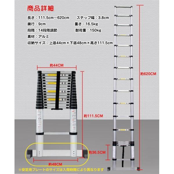 はしご 伸縮 6.2m アルミ コンパクト 調節 調整 14段階 111.5cm 収納 持ち運び ハシゴ 梯子 作業 取り替え DIY R7 zk199|akaneashop|06