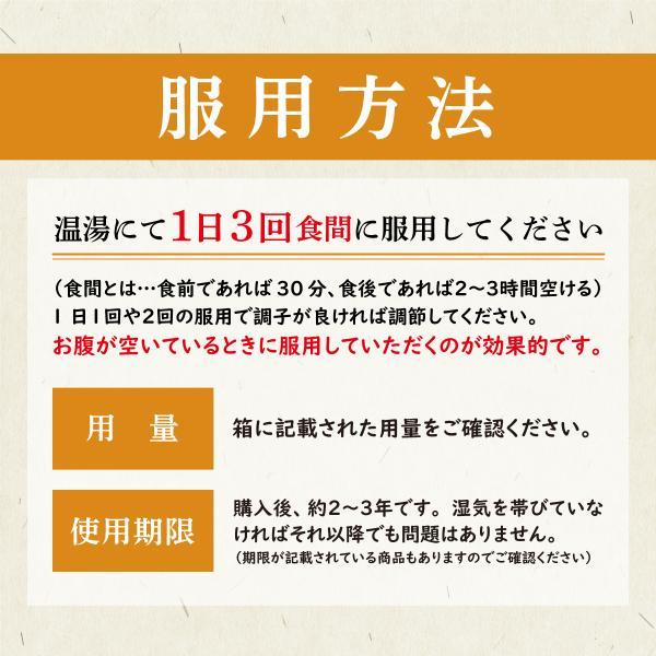 逍遥 散 効果 加味 【漢方解説】加味逍遙散(かみしょうようさん) 漢方セラピー クラシエ