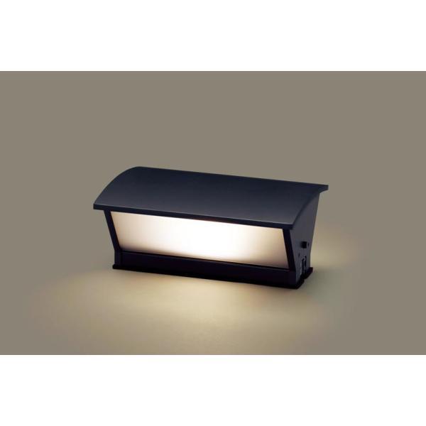 LGWJ56001Uパナソニック照明屋外灯門柱灯・表札灯LED