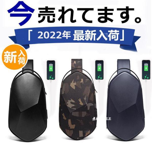 ボディバッグメンズ斜めがけショルダーバッグ3D斜めがけバッグワンショルダーバッグ防水USBポート付き通勤ギフト