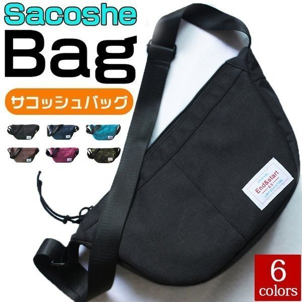 サコッシュバッグショルダーバッグ斜め掛けボディバッグサコッシュメンズレディース軽量収納整理肩かけオシャレ6色