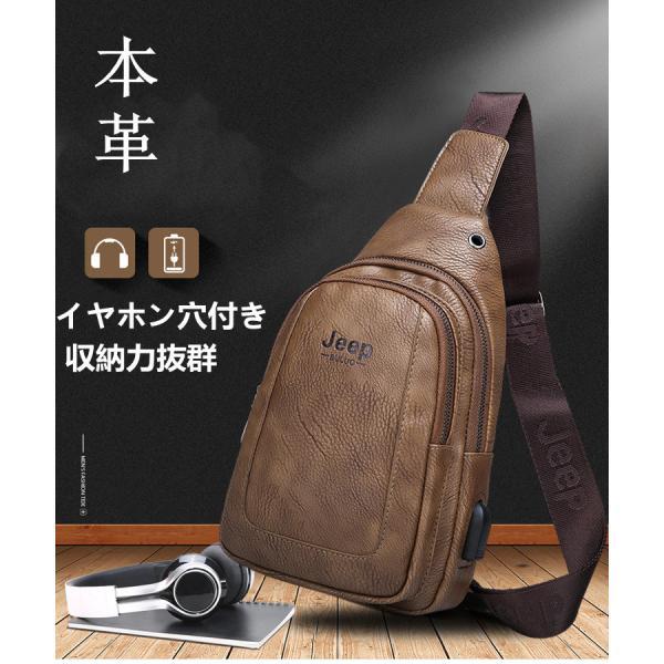ボディバッグメンズ斜めがけショルダーバッグ本革ワンショルダーバッグ防水USBポート付き通勤鞄かばん耐摩設計