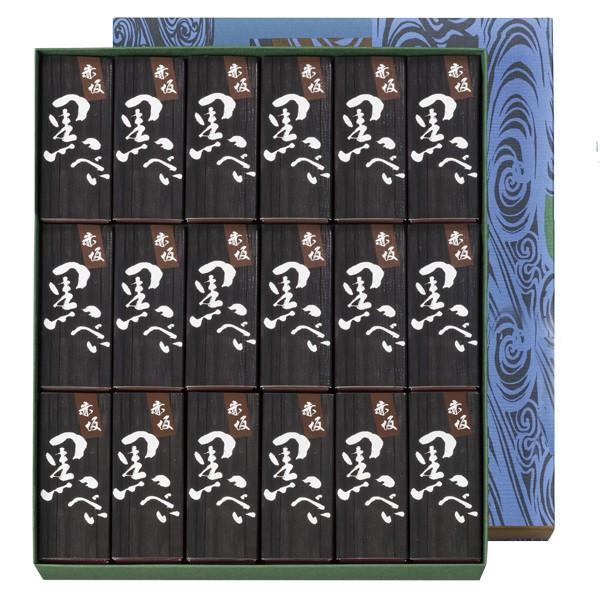 黒べい 珈琲 18個入 カステラ 個包装|akasakaaono
