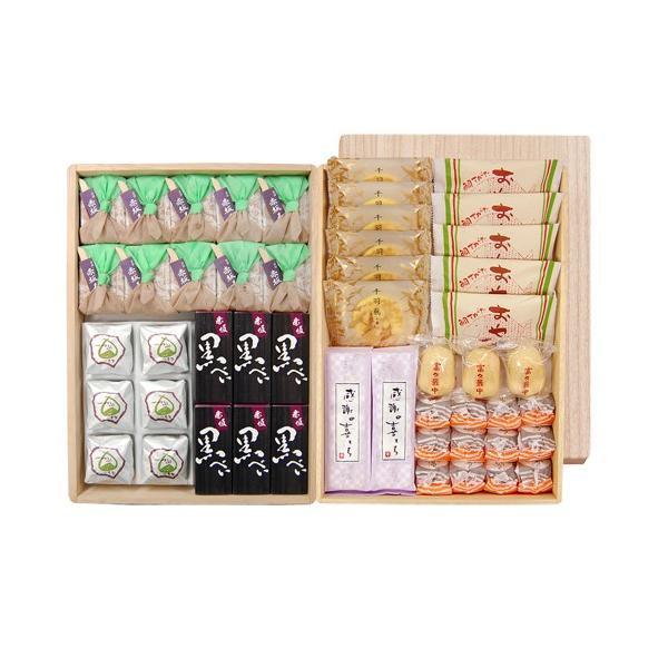 雅の彩菓 桐2段 58個入 和菓子 ギフト|akasakaaono