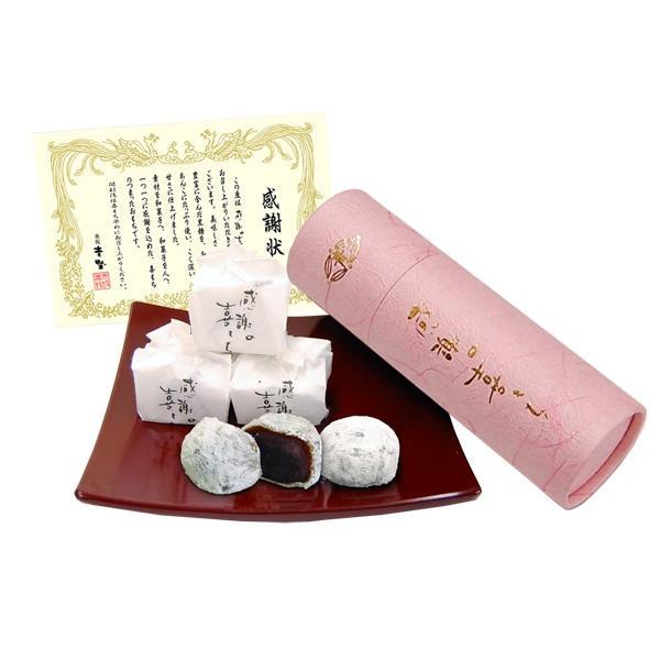 感謝の喜もち 大福餅 ピンク版 5個入 ミニ大福餅|akasakaaono