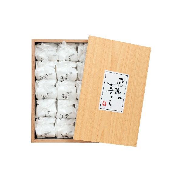 感謝の喜もち 大福餅 ピンク版 5個入 ミニ大福餅|akasakaaono|04