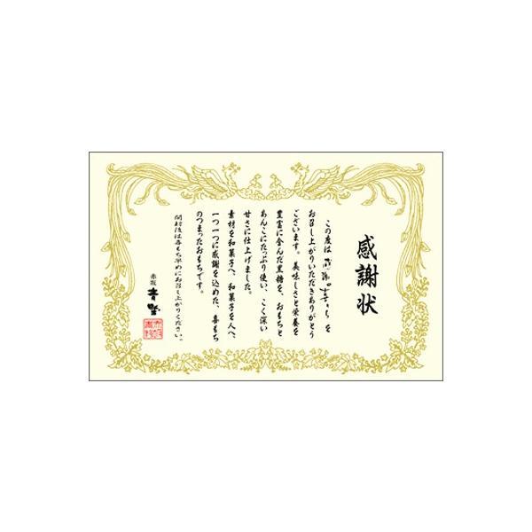 感謝の喜もち 大福餅 ピンク版 5個入 ミニ大福餅|akasakaaono|05
