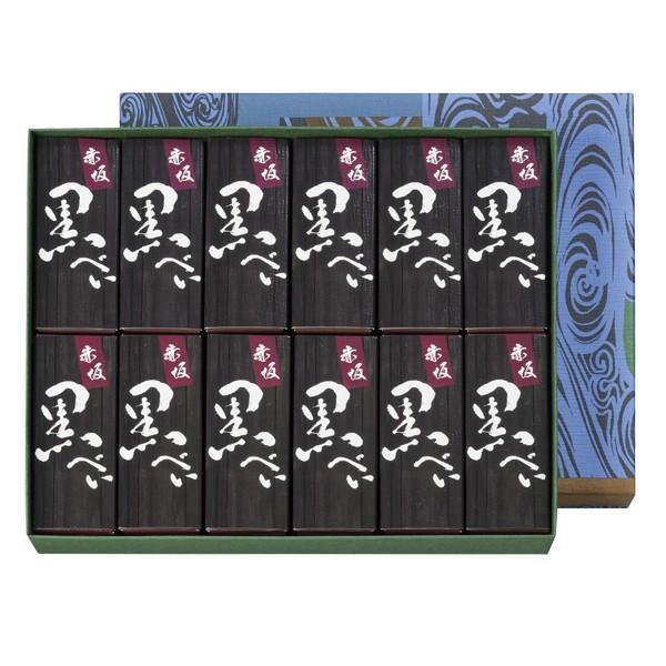 黒べい 12個入 カステラ 個包装|akasakaaono