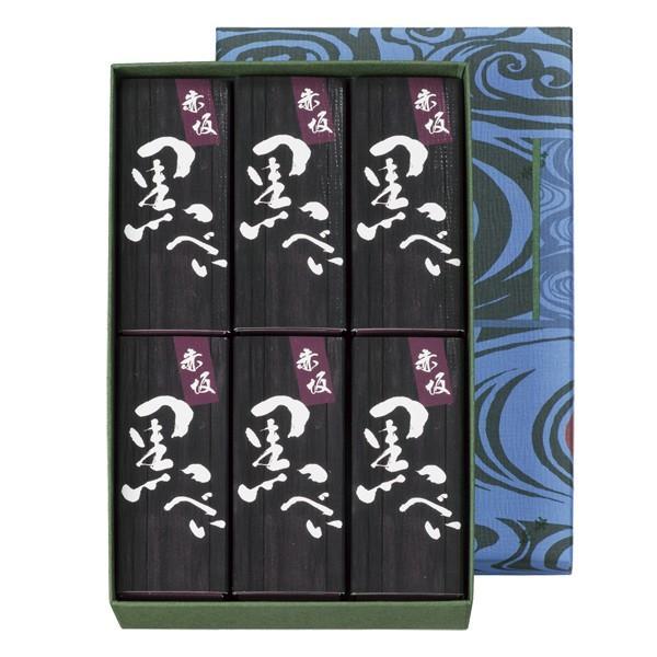 黒べい 6個入 カステラ 個包装 akasakaaono
