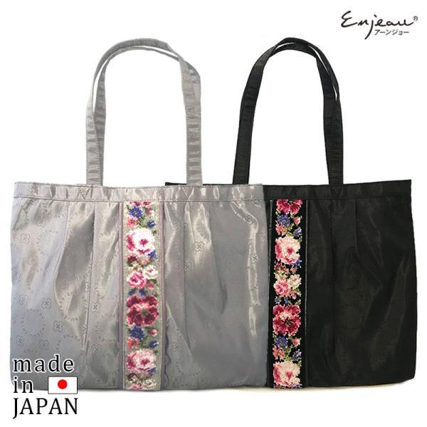 横型 トートバッグ クララ グレー ブラック 日本製 ハンドバッグ 大きい 大容量 軽量 シェニール織 アーンジョー