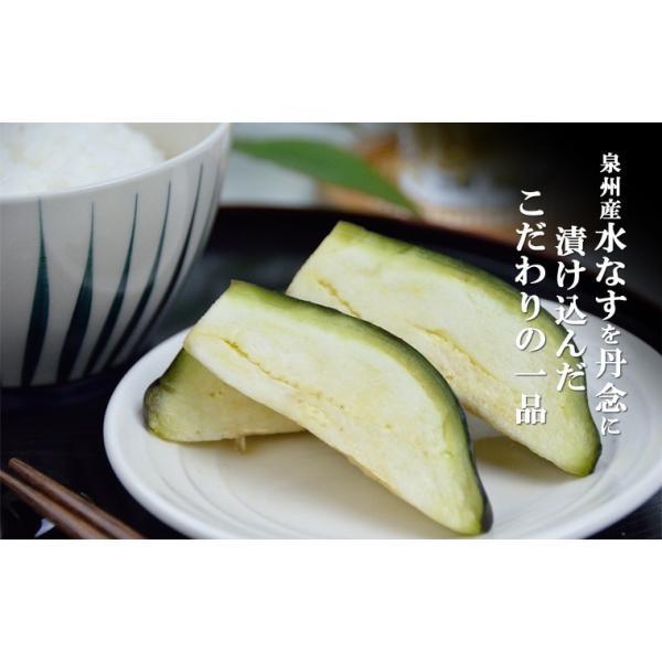 【自宅用】水なすぬか漬け10個入|akashiya|02