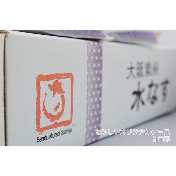 【自宅用】水なすぬか漬け10個入|akashiya|04