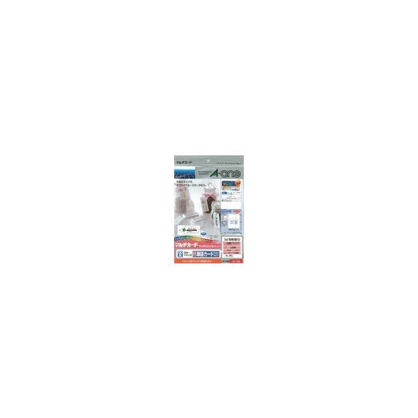 A-one エーワン マルチカード 各種プリンタ兼用紙 白無地 A4判 30面 単語カードサイズ 穴あきタイプ 5シート 品番 51163