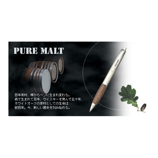 三菱鉛筆 uni ボールペン PURE MALT ピュアモルト ダークブラウン UMN-515 akatsuka-bs 02
