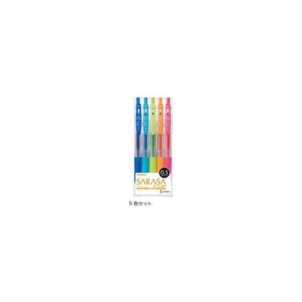 ジェルボールペン ゼブラ ZEBRA サラサクリップ 0.5mm 5色セット JJ15-5CA