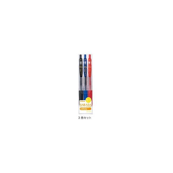 ジェルボールペン ゼブラ ZEBRA サラサクリップ 0.7mm 3色セット JJB15-3CA